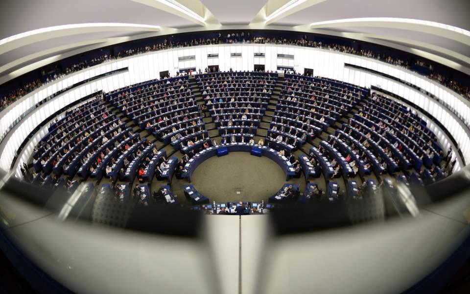 euparliament_web