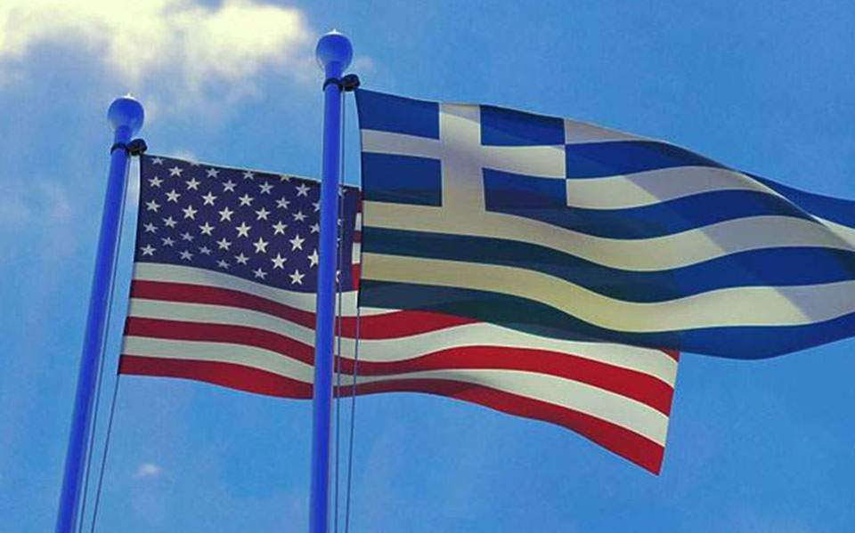 greek-us-flags