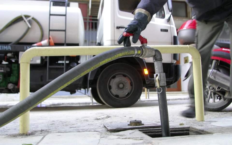 heating_fuel_web