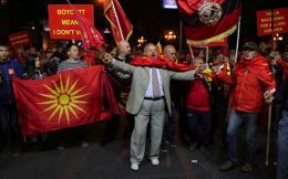 macedonia_no_web