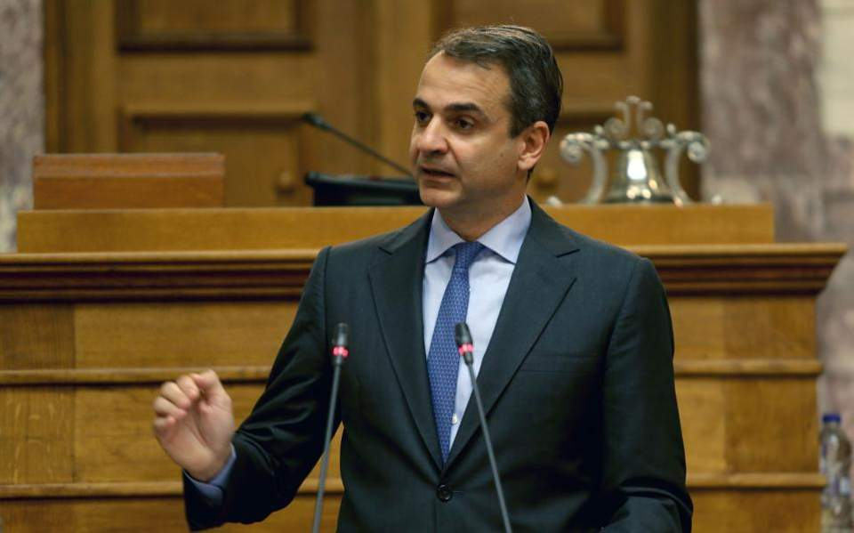mitsotakis--3-thumb-large