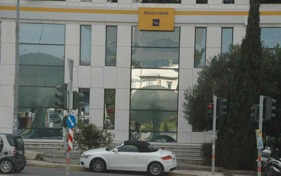 piraeus_bank_car_web
