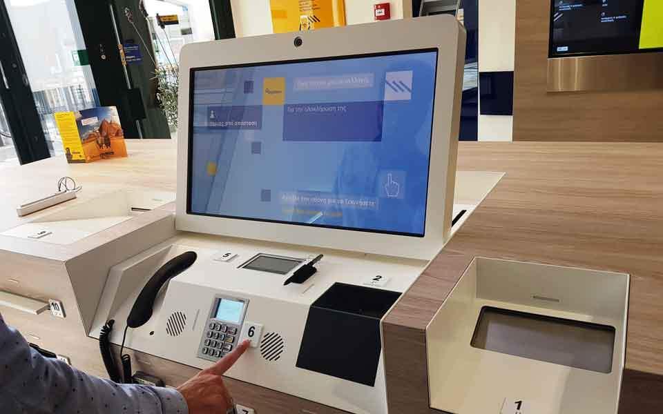piraeus_bank_machine
