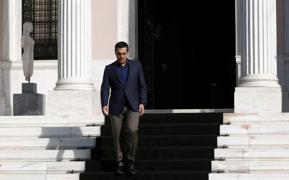 tsipras--6-thumb-large1
