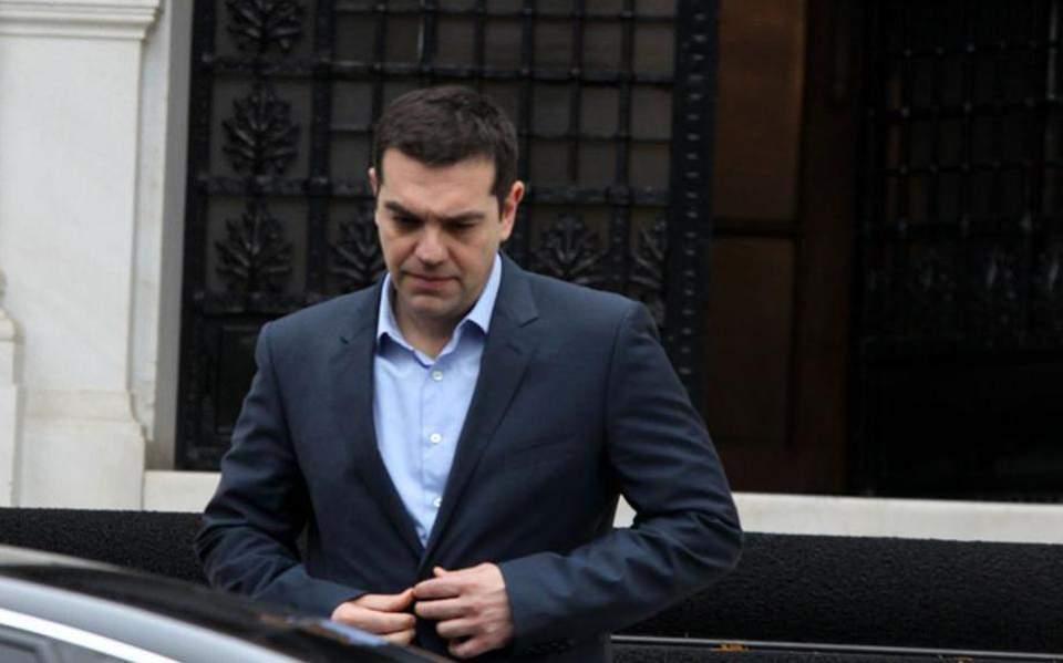 tsipras_web--4