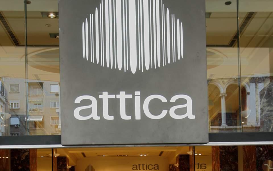 attica_dept_stores_web