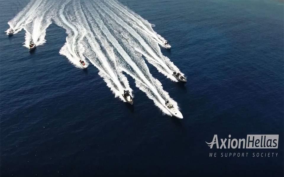 axion-hellas