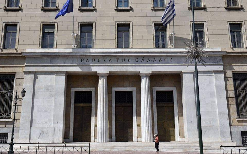 bank_of_greece1_web--3