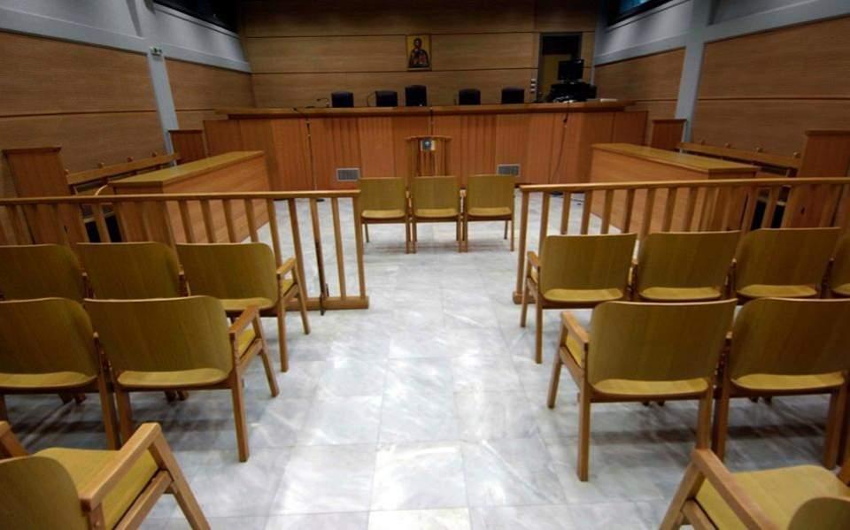 court1