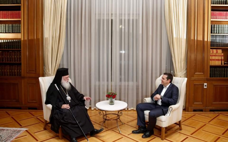 ieronymos_tsipras--2