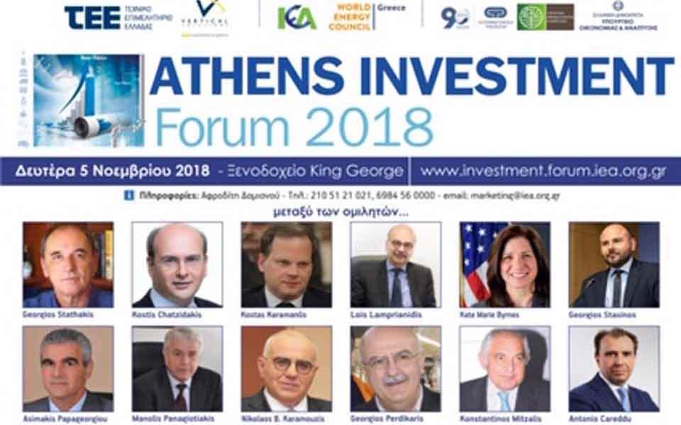 investement_forum_web