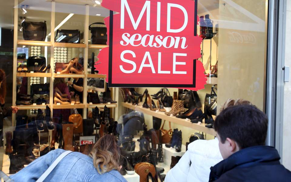 midseason_sales_web_2