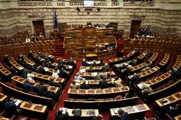 parliament--3