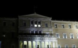 parliament_dark_web