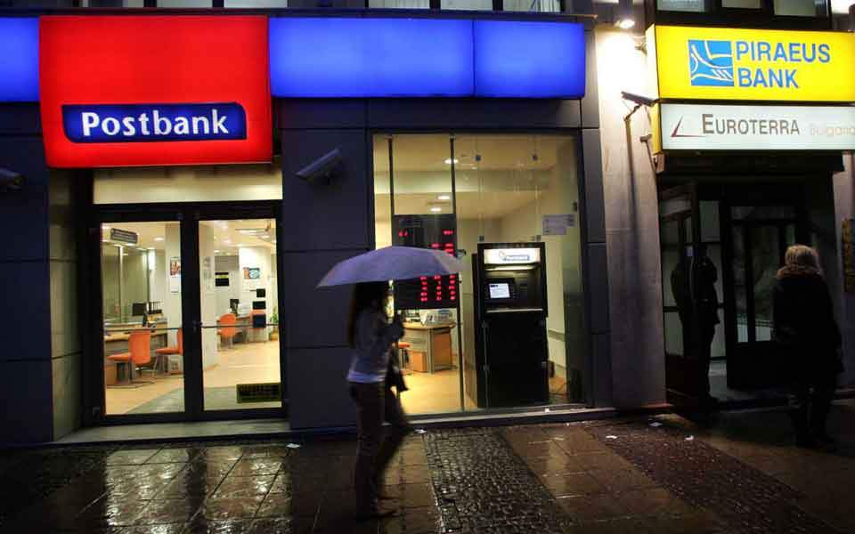 postbank_bulgaria_web