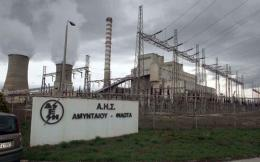 ppc_plant_amyntaio_web