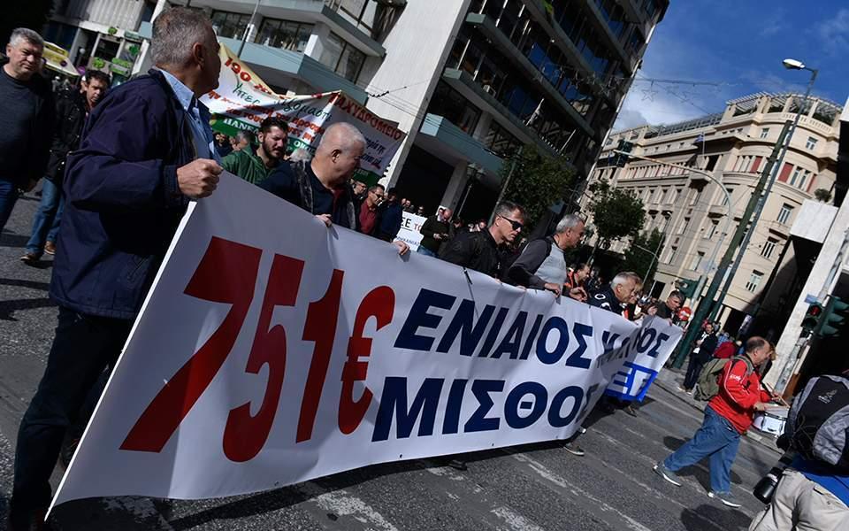 Greek workers strike, seeking wage hike, tax cuts | News
