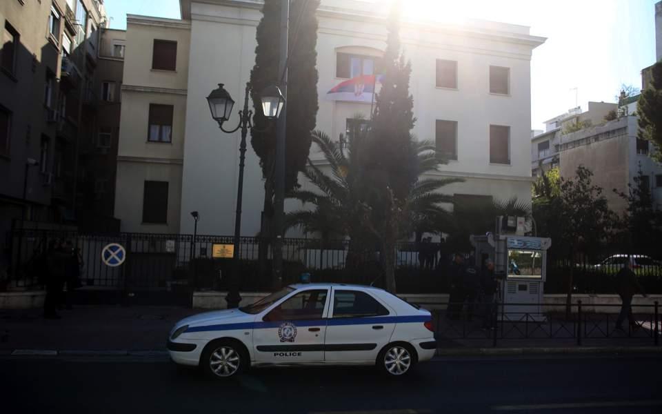 serbia_embassy_web