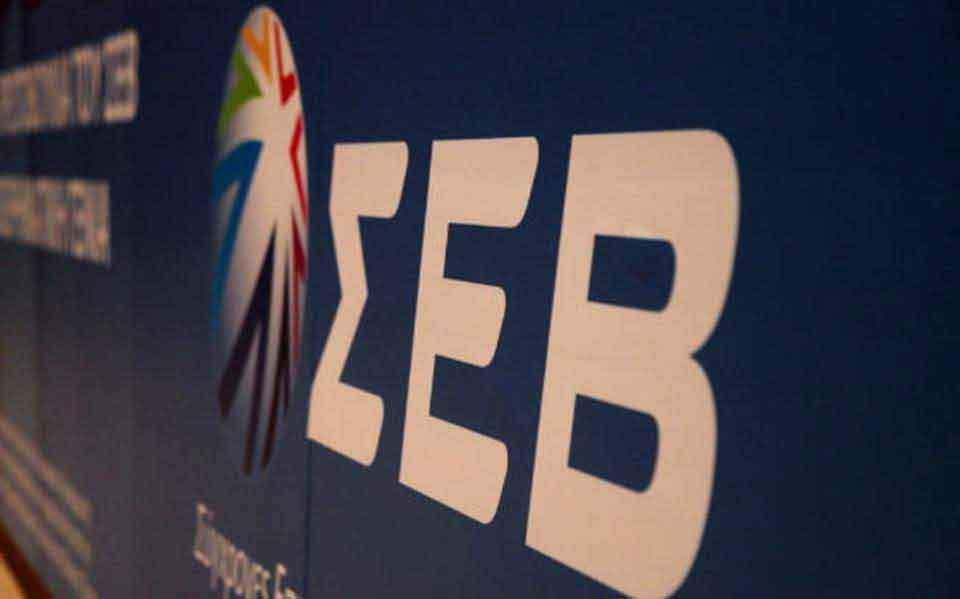 sev_logo_web--2