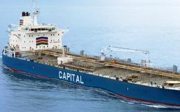 tanker_capital_web