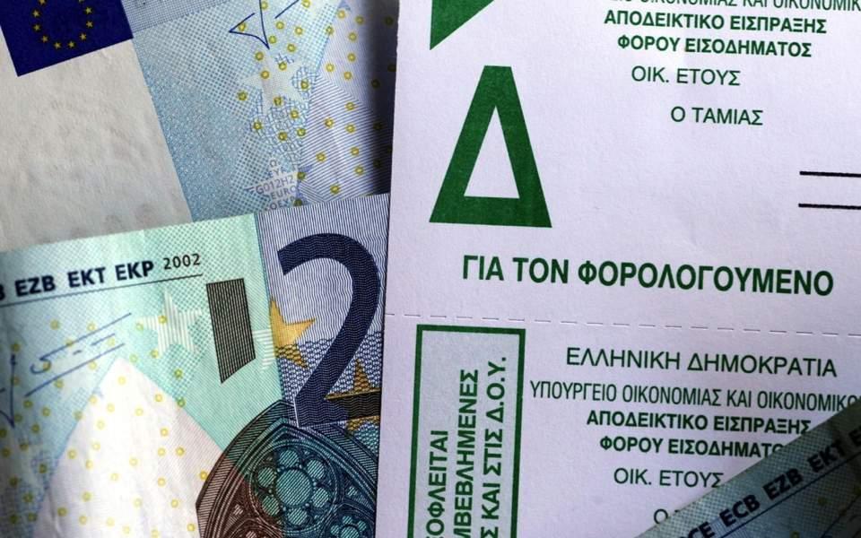 taxes_web