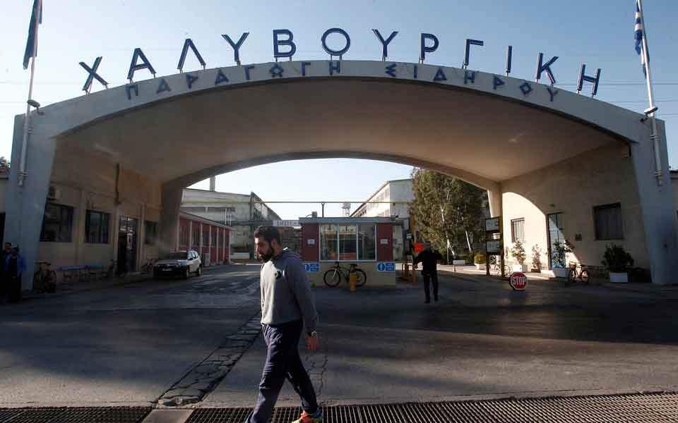 halyvourgiki_stop_web