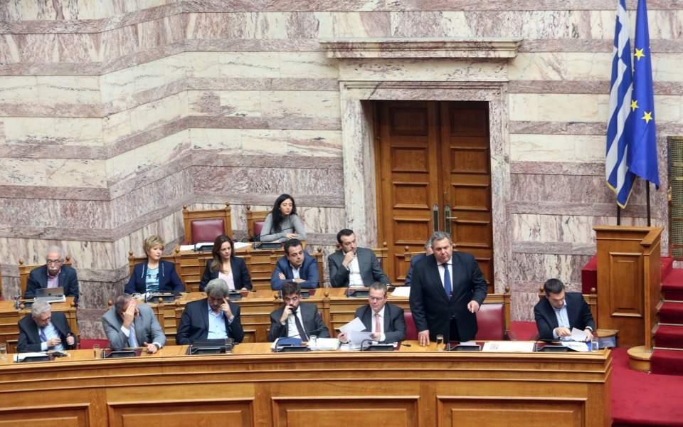 kammenos_parliament