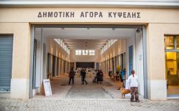 kypseli_market