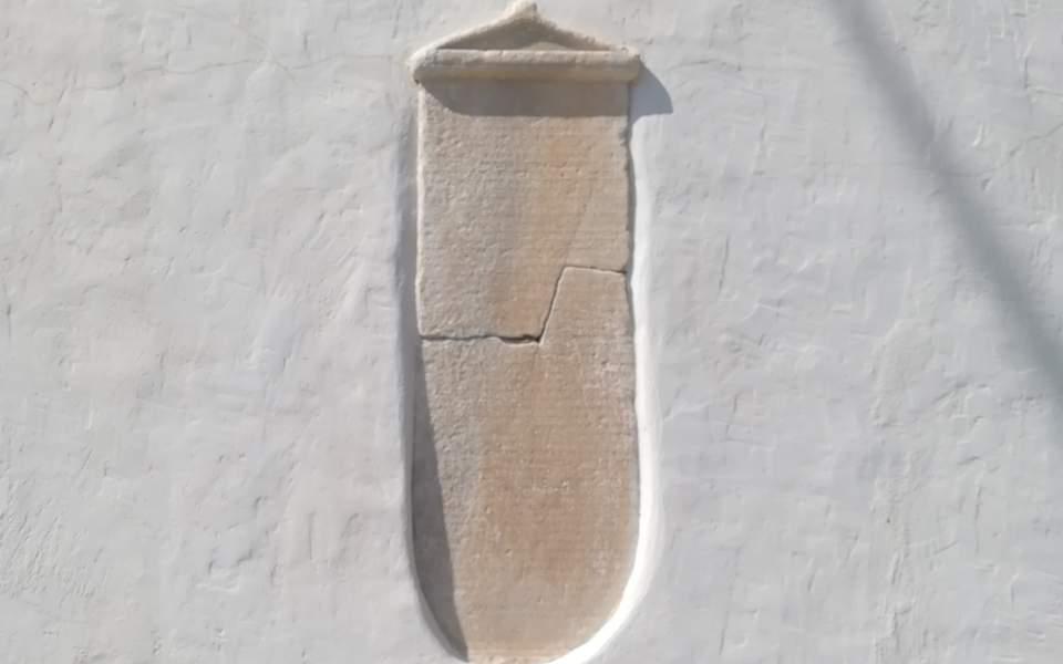 nikouria