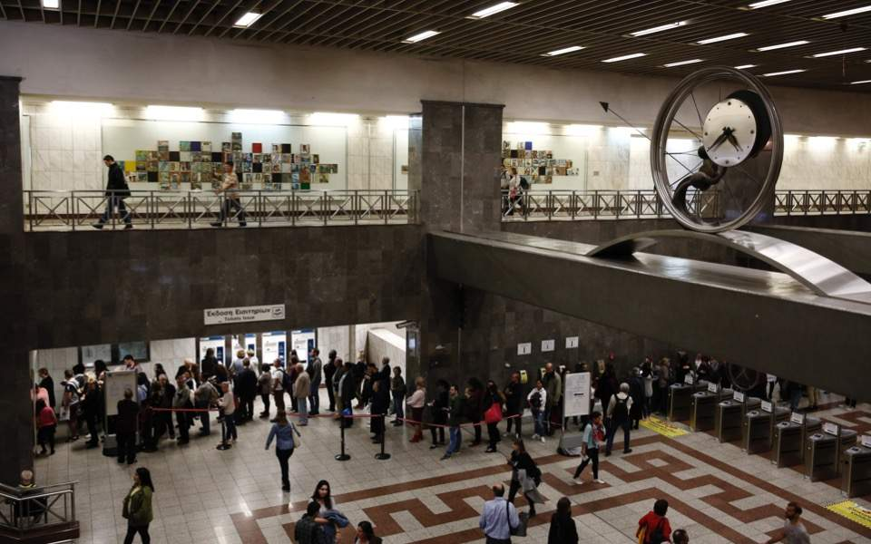 syntagma_metro