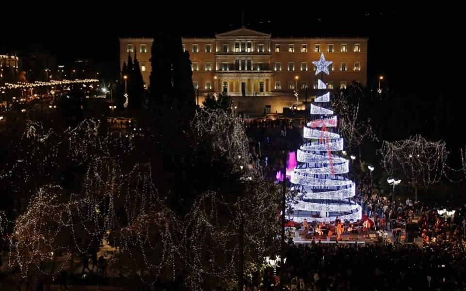 tree_syntagma
