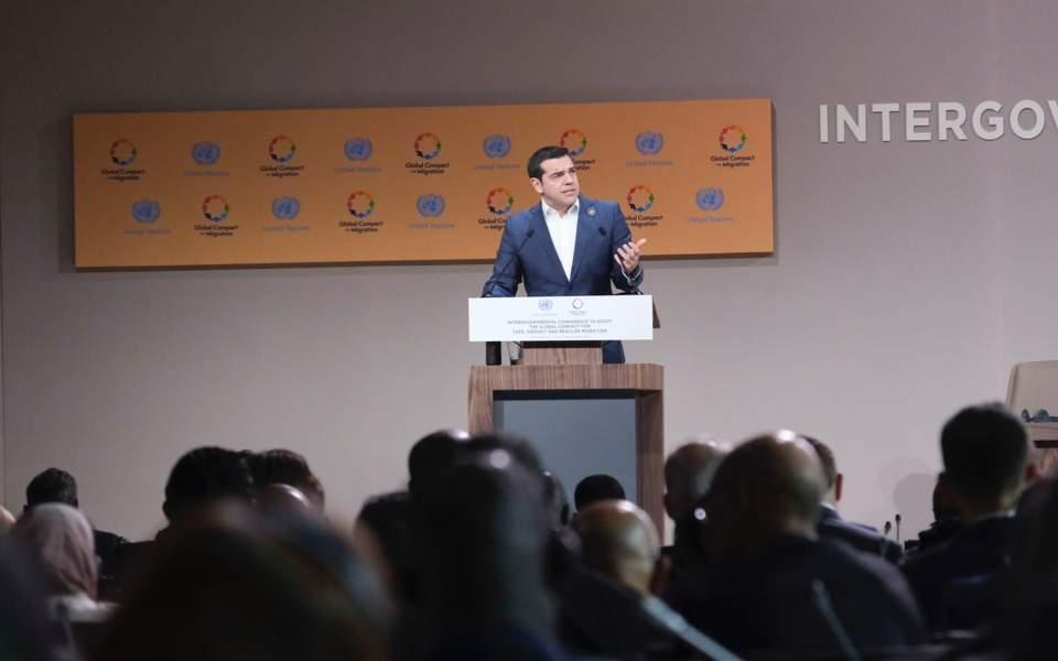 tsipras_marrakesch