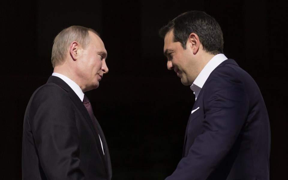 tsipras_putin--2