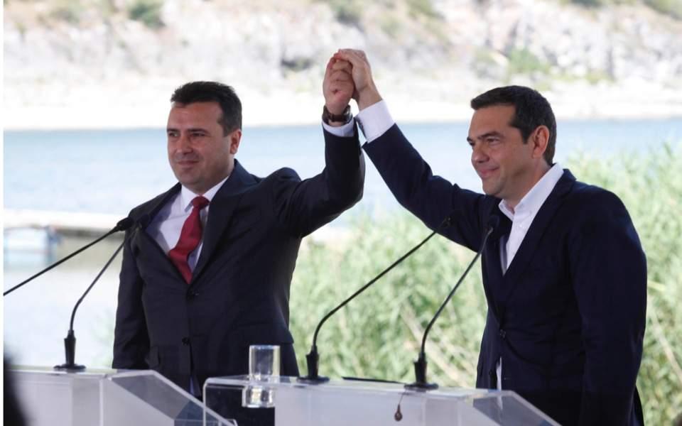 zaev_tsipras
