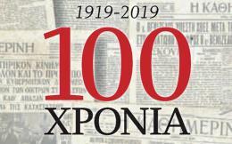 100_web