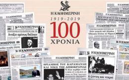 100_years_web