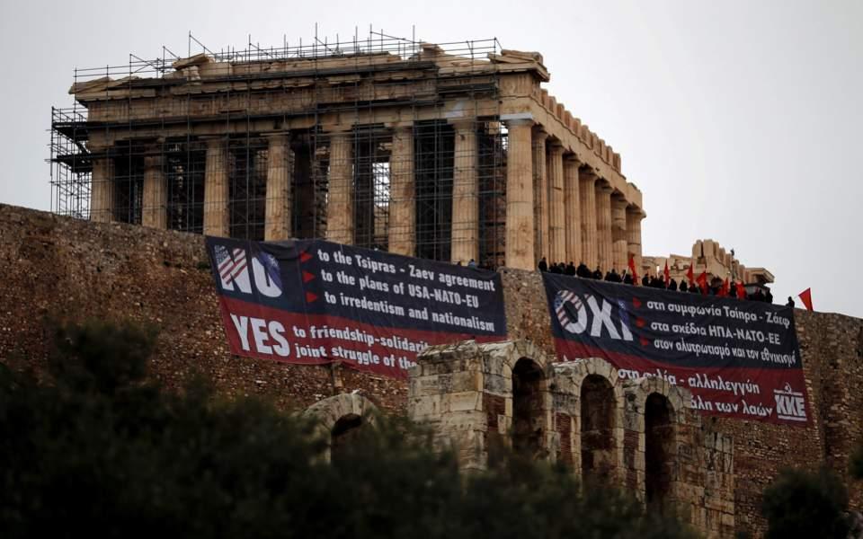 acropolis_kke_web