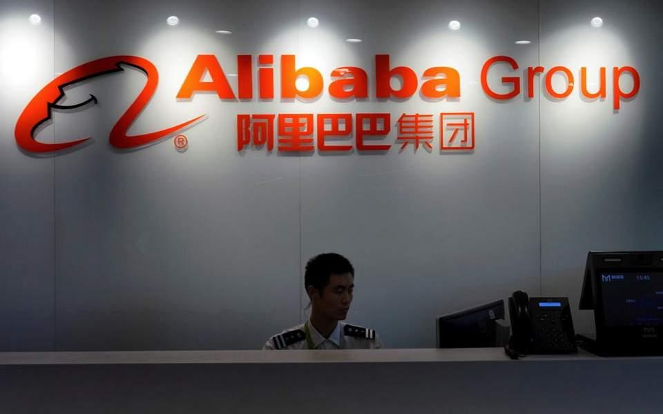 alibaba_web