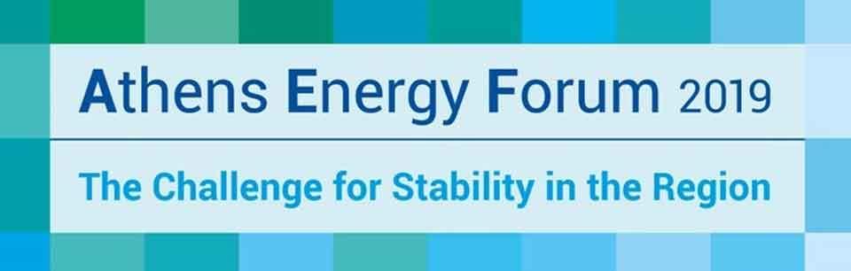 athens_energy_forum_web