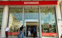 kotsovolos1