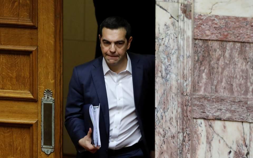 tsipras-parlt_web