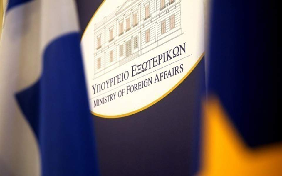 Greek Foreign Ministry issues strongly worded response to Moscow