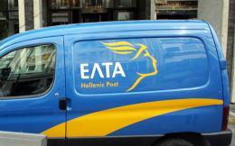 elta_web