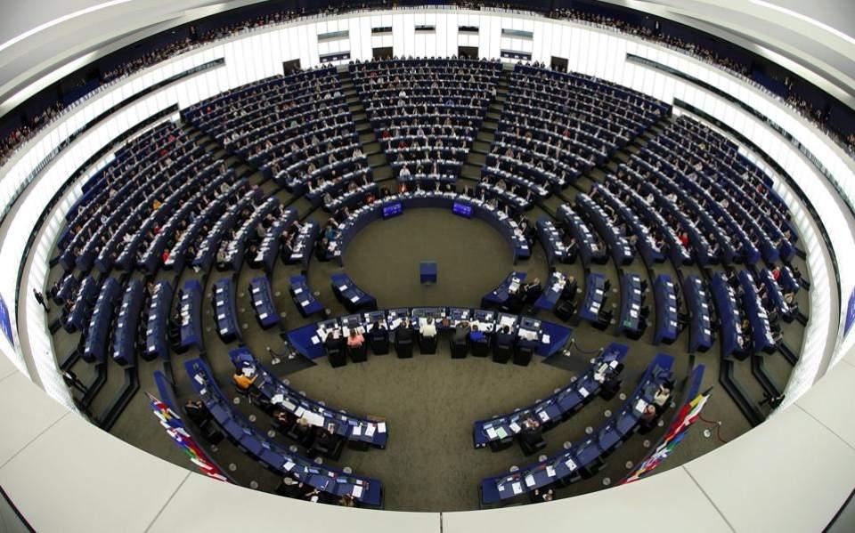 european_parliament_web-thumb-large