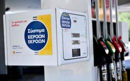 fuel_pumps_web