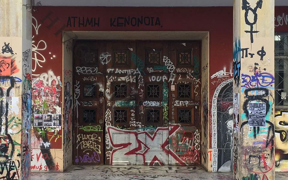 grafitti_uni