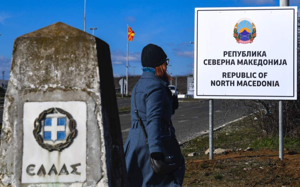 macedonia-border_web