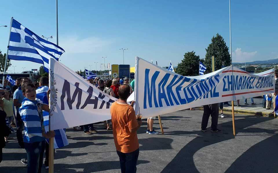 macedonia-protest