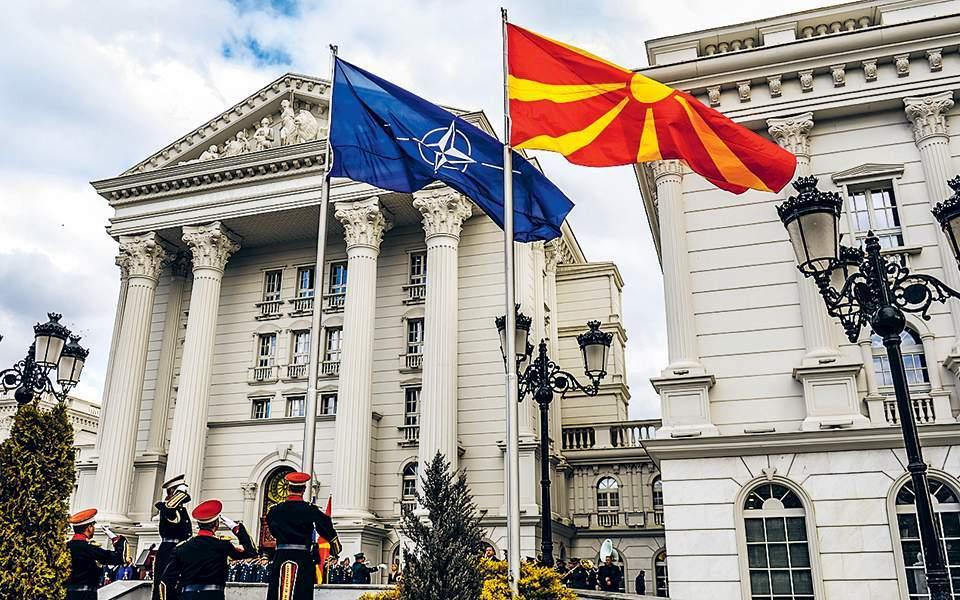 macedonia_web--6