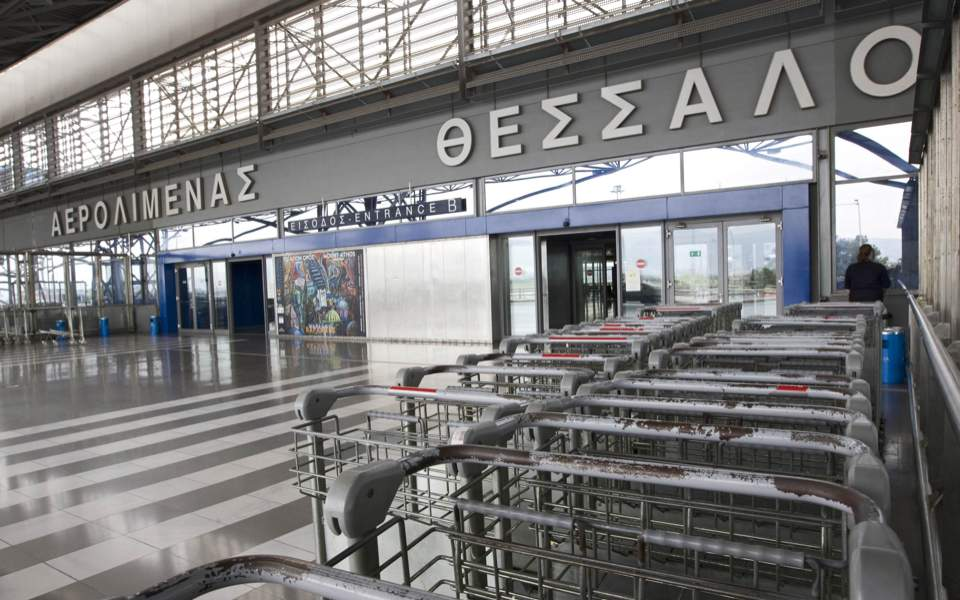makedonia_airport_2_web